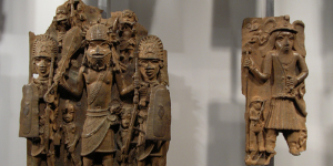 The-Benin-City-National-Museum