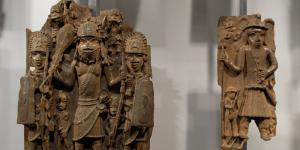 The-Benin-City-National-Museum