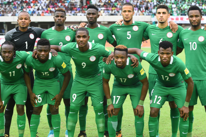 Nigeria In The 2018 World Cup In Russia | Eko Pearl Towers